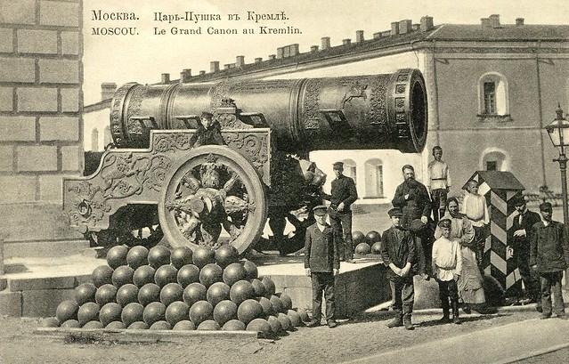 Moscou, le Grande Canon au Kremlin ...
