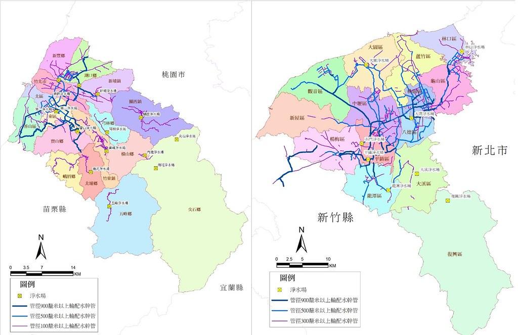 桃園與新竹水資源調度狀況