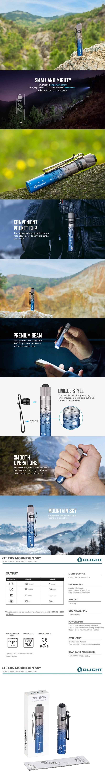0【錸特光電】OLIGHT I3T EOS(Mountain Sky)限量 珠穆朗瑪色 180流明 使用AAA 4號電池 隨身EDC手電筒