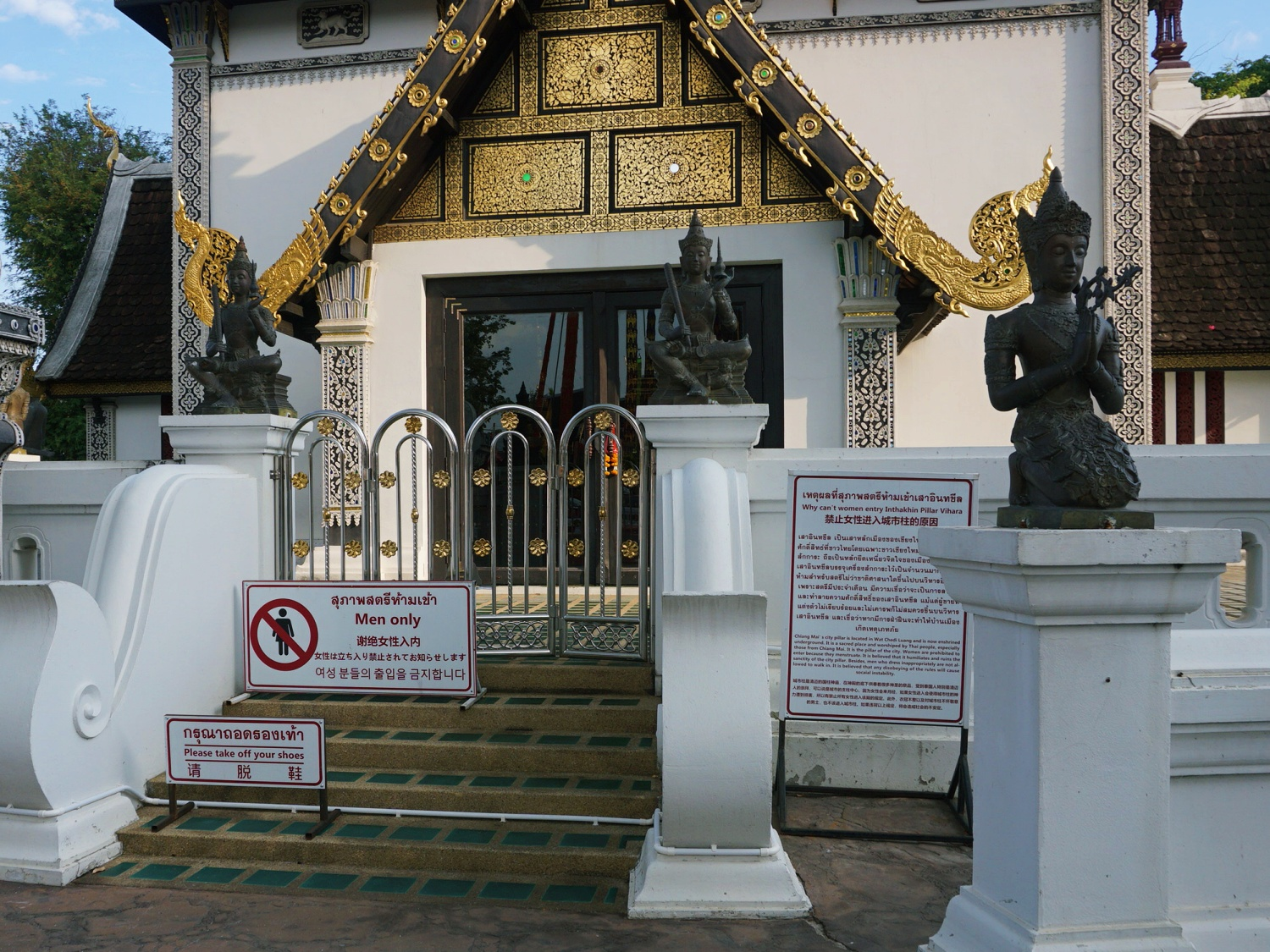Chiang Mai men only temple