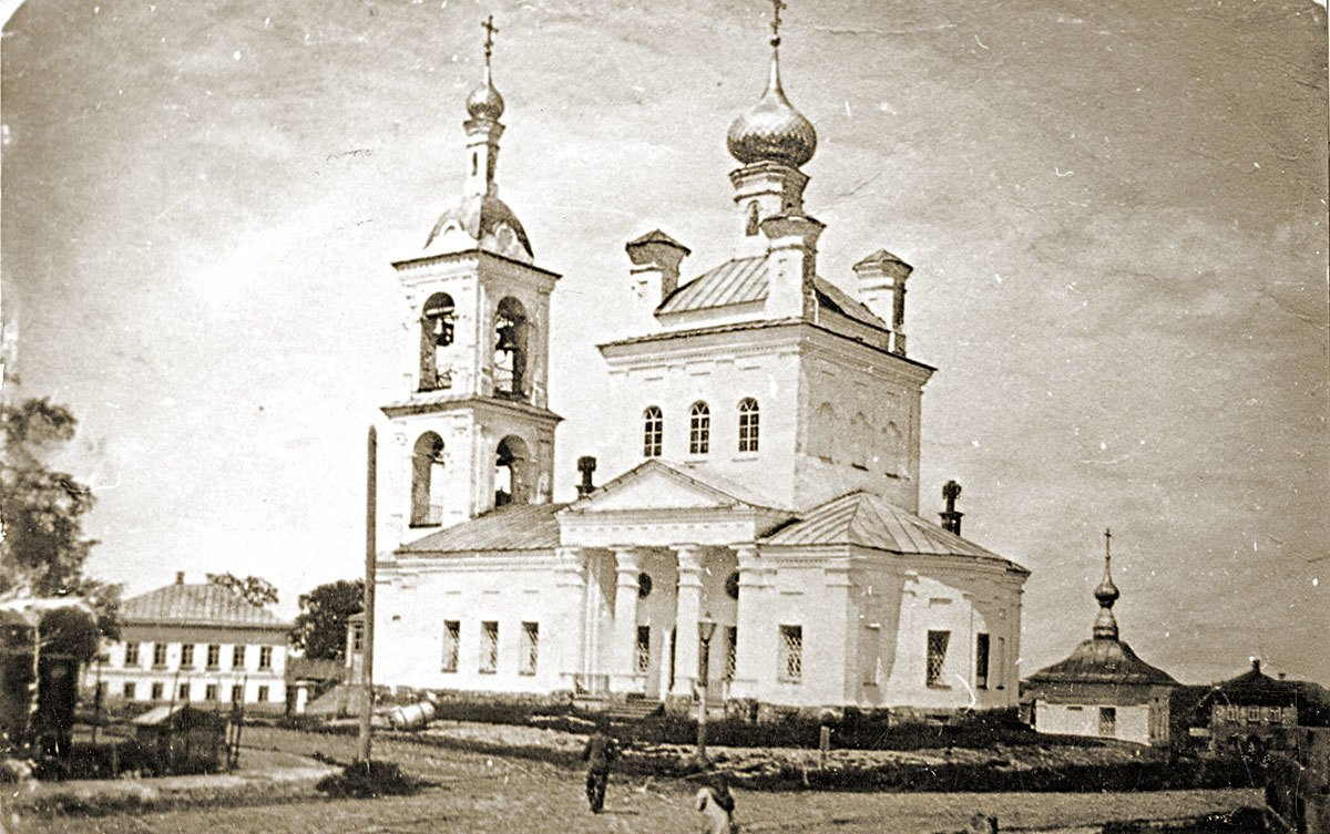 Церковь Преображения Христова