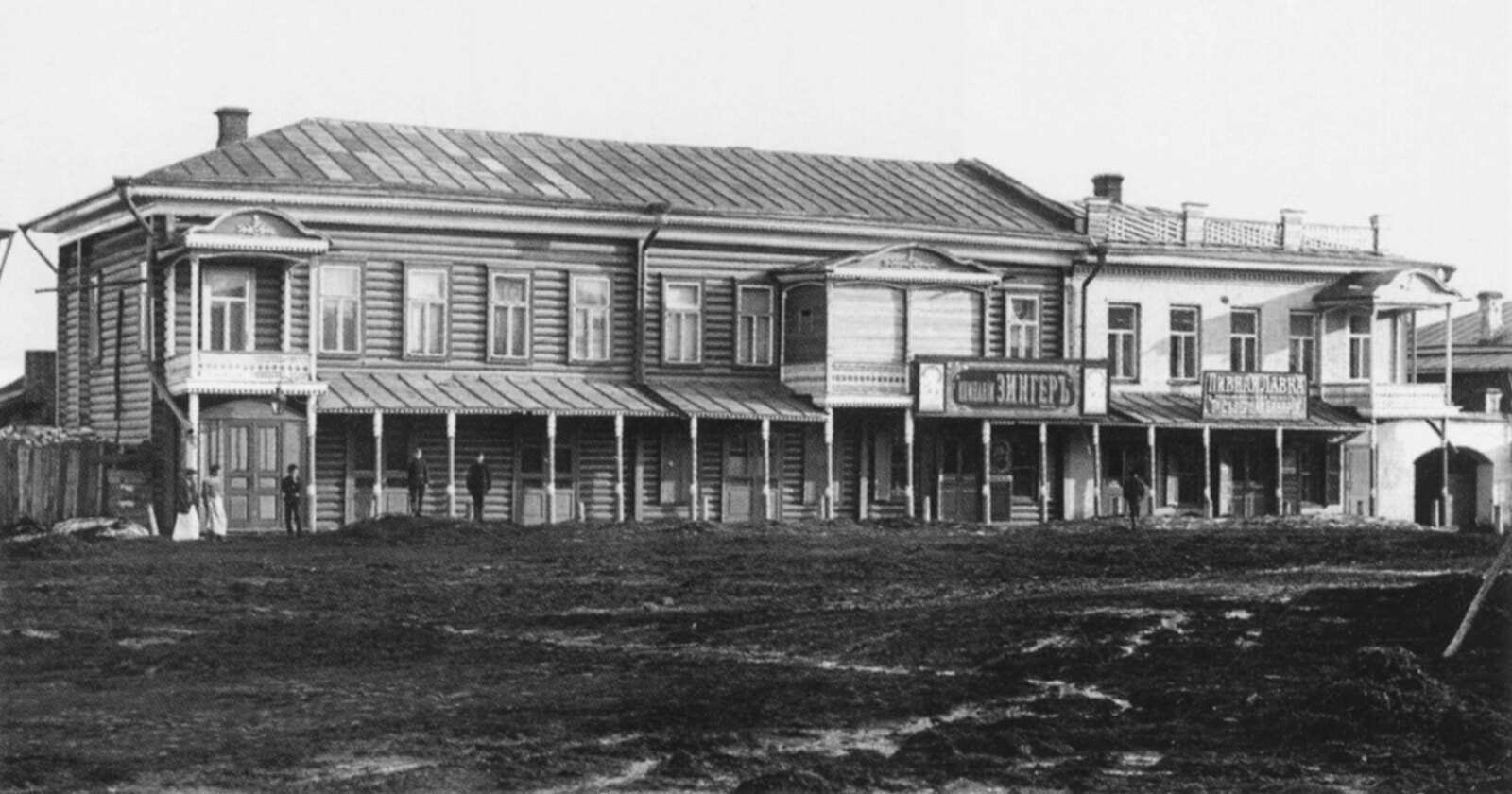 Купеческий клуб