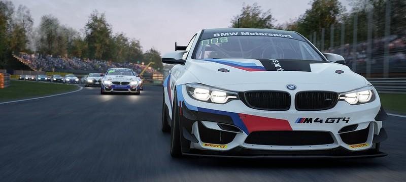 BMW Sim Time Attack series