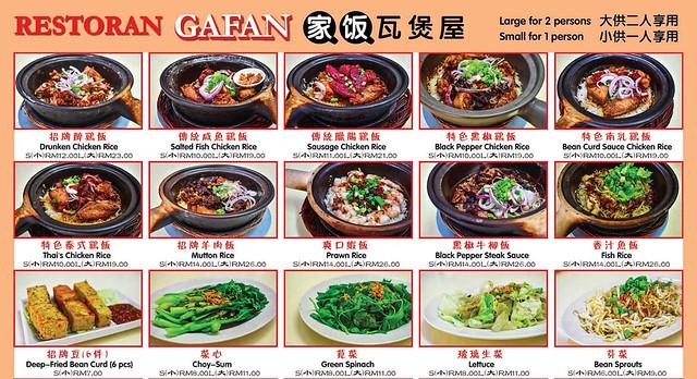 restoran gafan menu