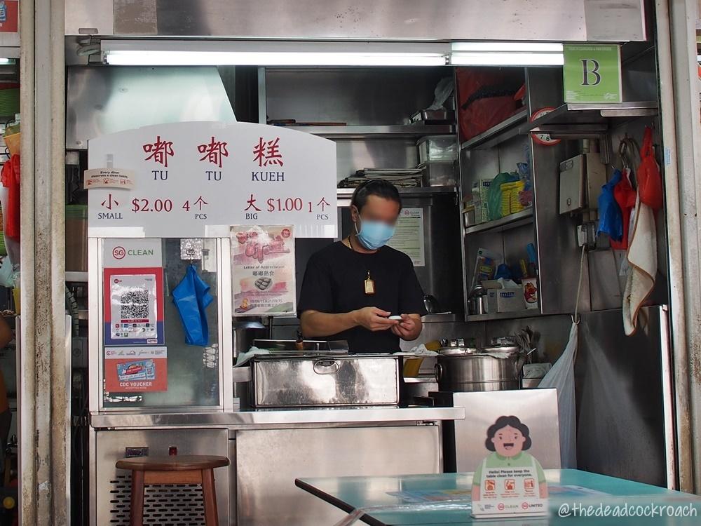 du du shou shi,tutu kueh,singapore,food review,food,review,blk 505 jurong west market & food centre,giant tutu kueh,嘟嘟熟食,blk 505 jurong west street 52
