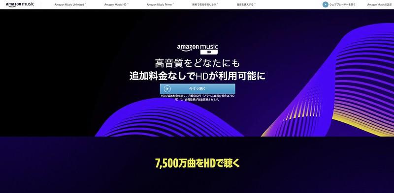 スクリーンショット 2021-06-09 20.57.08