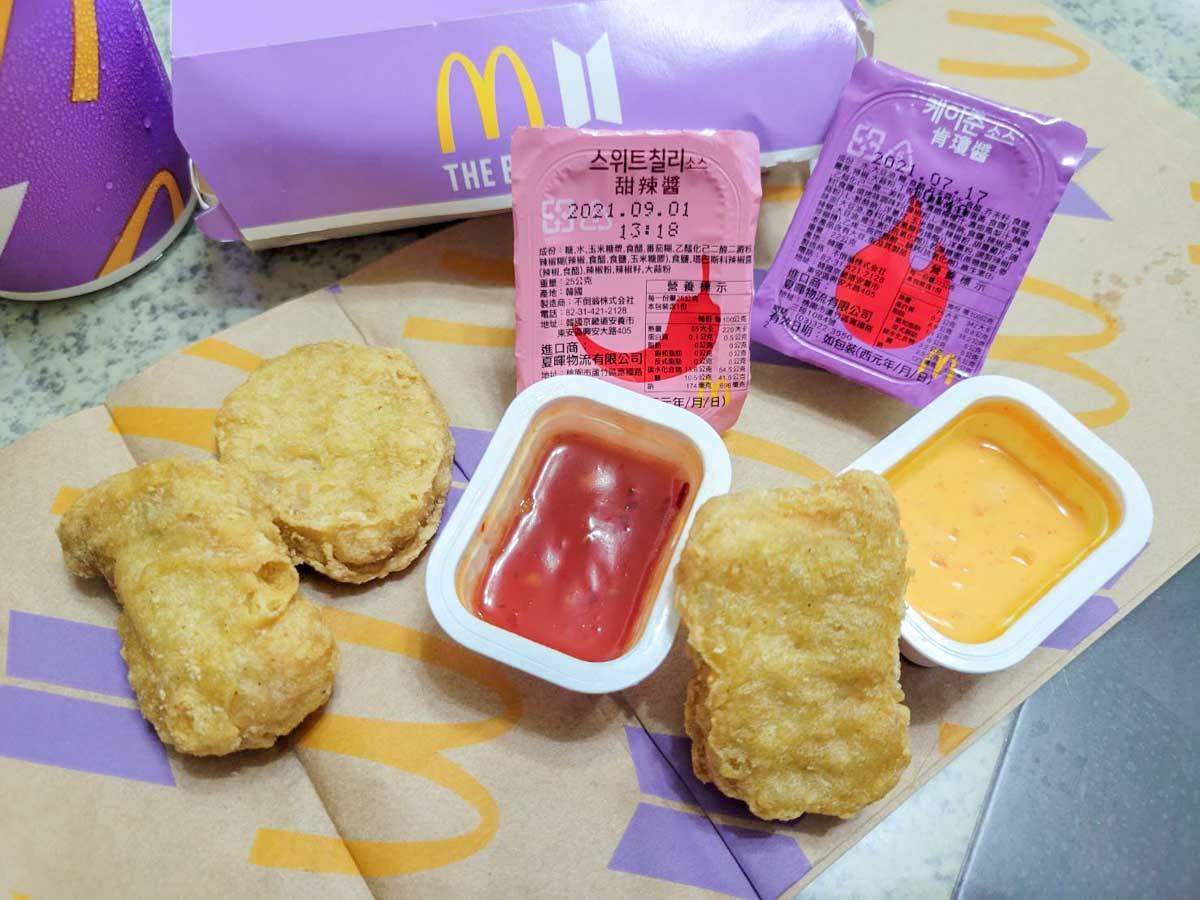 麥當勞xBTS聯名套餐-9