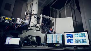 Sviluppato il primo microscopio quantistico capace di vedere l'impossibile