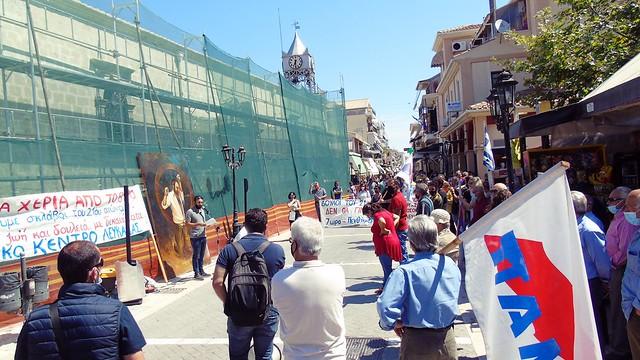 Απεργιακή συγκέντρωση του Εργατικού Κέντρου ενάντια στο αντεργατικό νομοσχέδιο