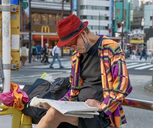 People I've seen Reading, Ikebukuro.