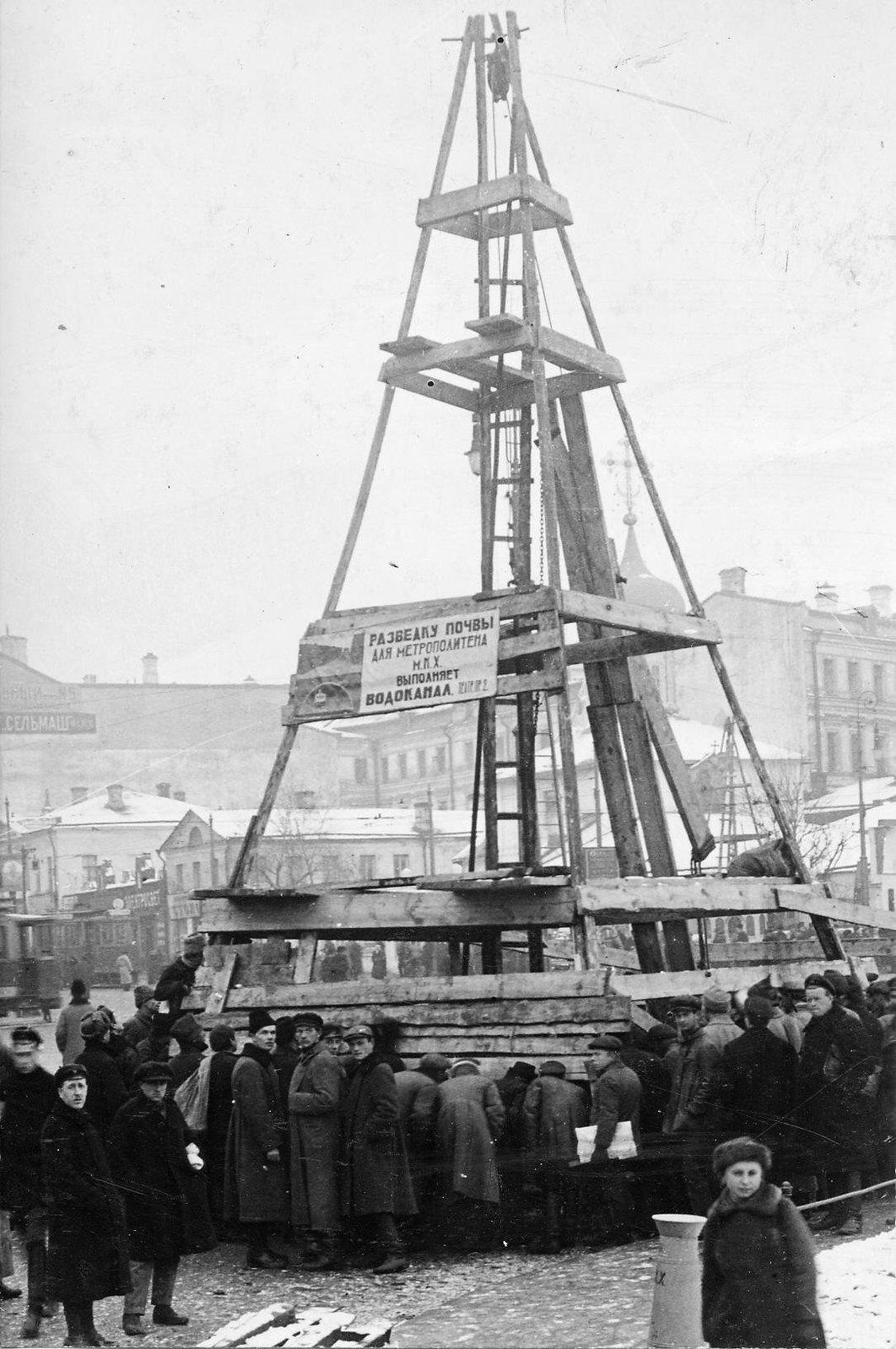 1924. Первая геодезическая вышка метро на Лубянке