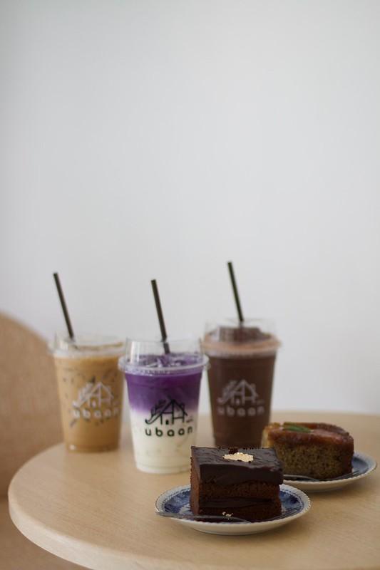ร้าน กาแฟ ภูเก็ต