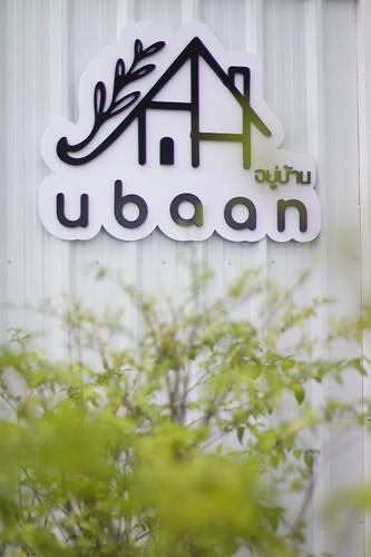 Ubaan อยู่บ้าน ภูเก็ต