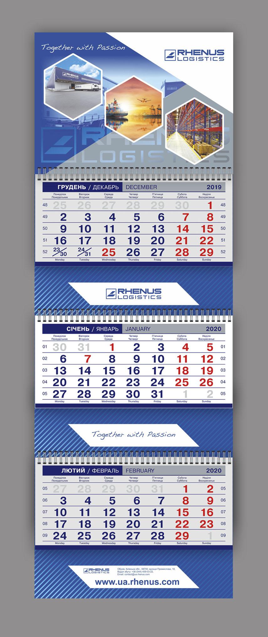 Дизайн квартального календаря логистической компании Rhenus 2020 Вариант №1 http://www.makety.top