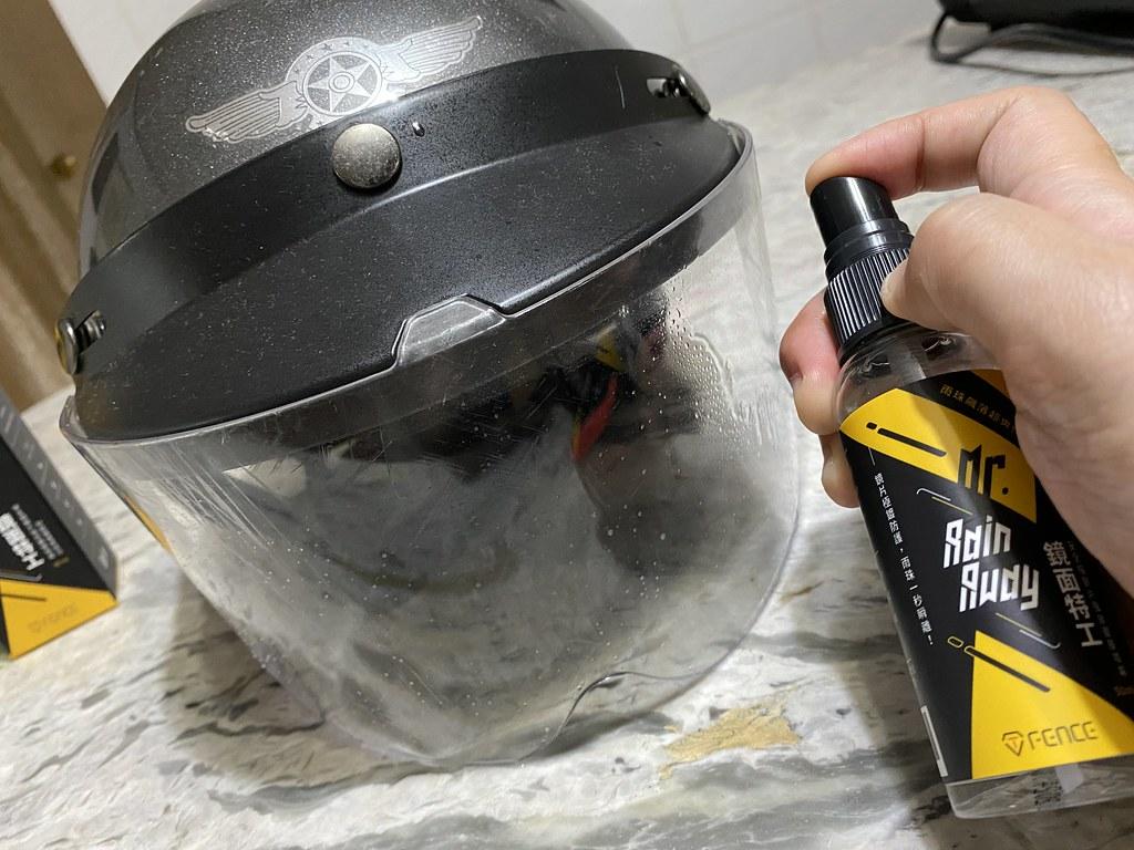 安全帽乾洗搞定!防御工事 安全帽清洗劑噴霧推薦!乾洗、除臭、鏡片鍍膜噴霧套組 @秤秤樂遊遊