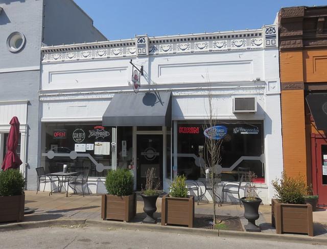Old Kroger Grocery and Baking Building (Webster Groves, Missouri)