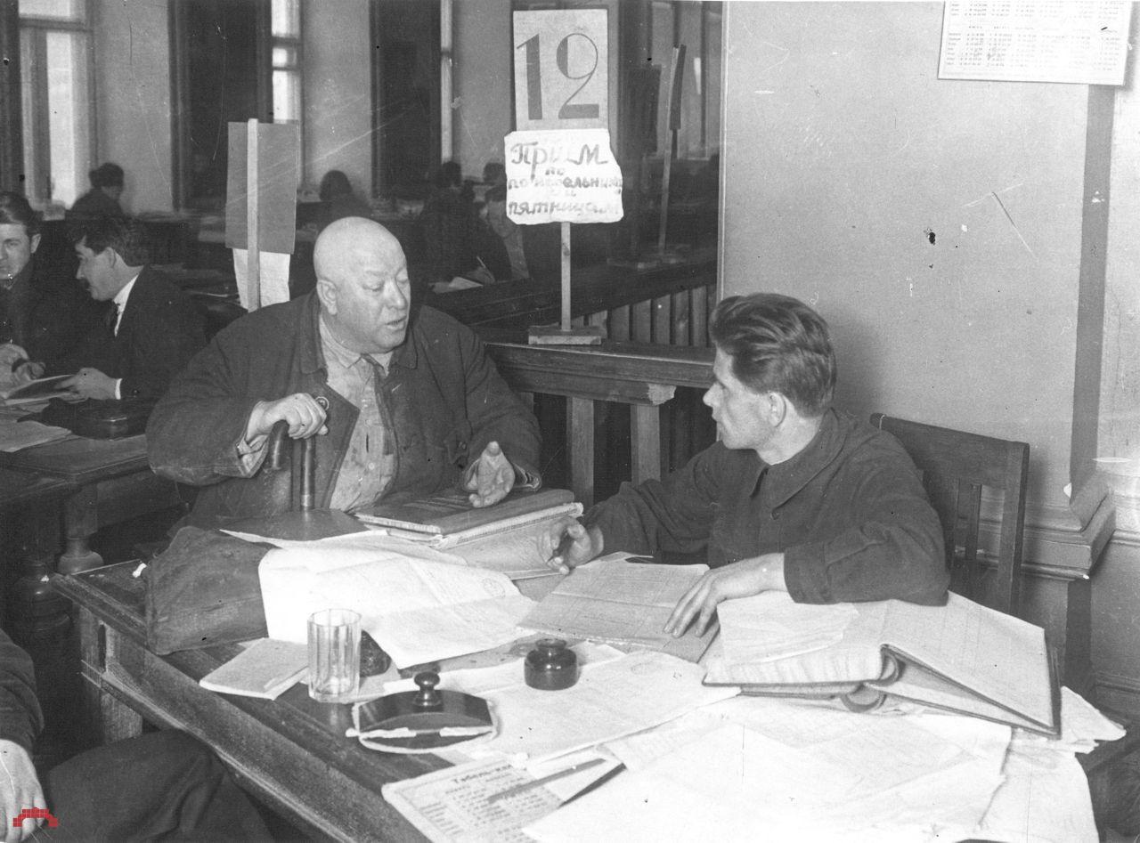 1928. Нэпман у фининспектора