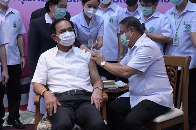 ประยุทธ์ ฉีดวัคซีน