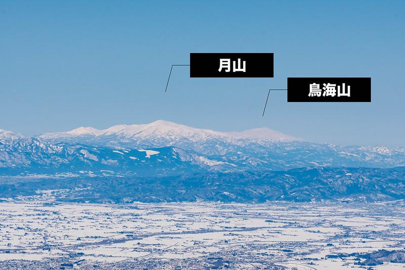 西吾妻山から見える月山と鳥海山