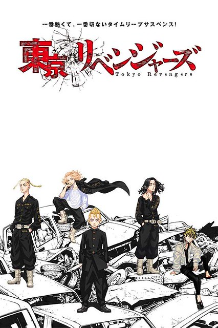 tokyo-revengers-visual-1