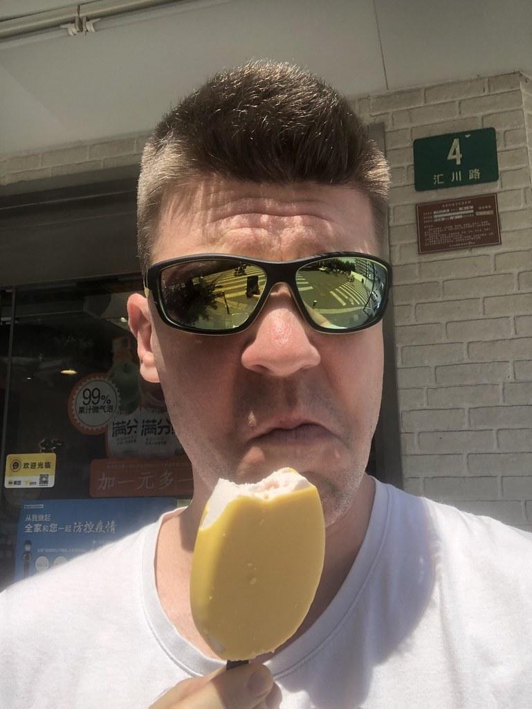 Atalas Shrugged Ice Cream