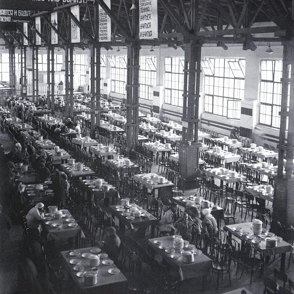 1930. Фабрика-кухня. Москва