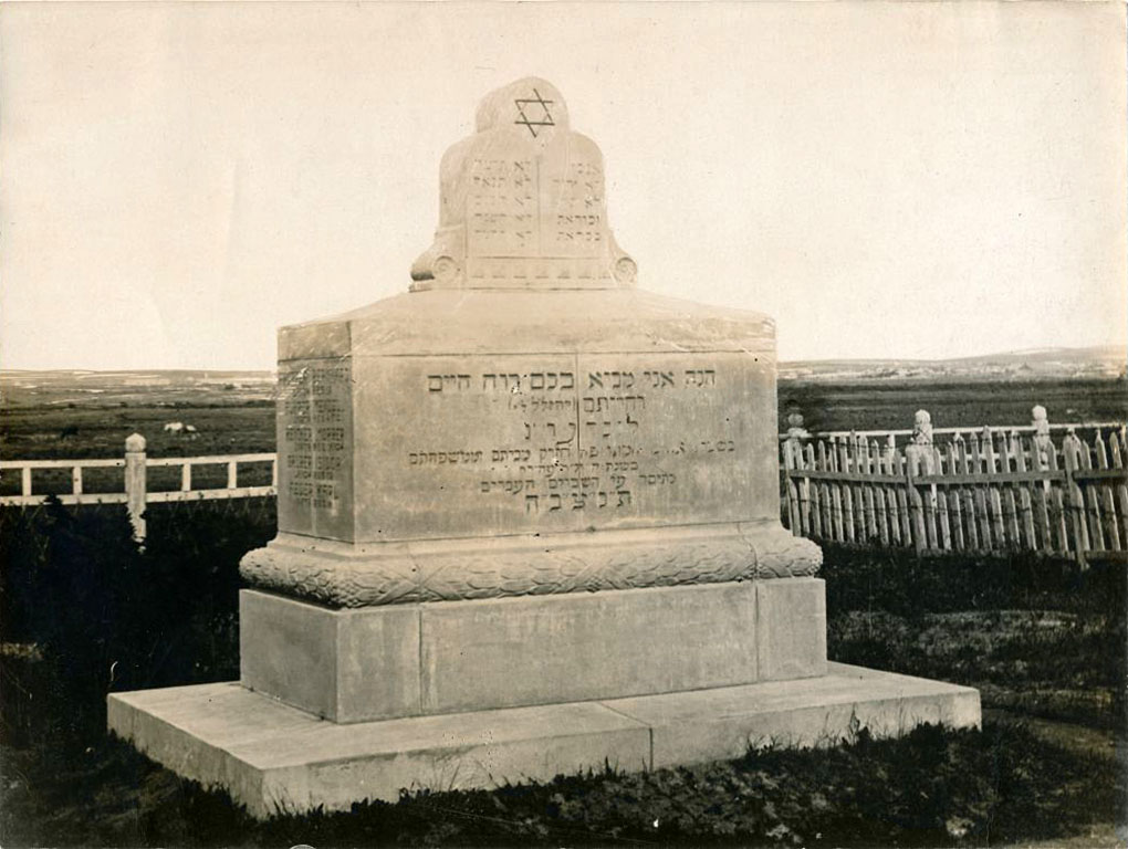 Никольск-Уссурийское кладбище