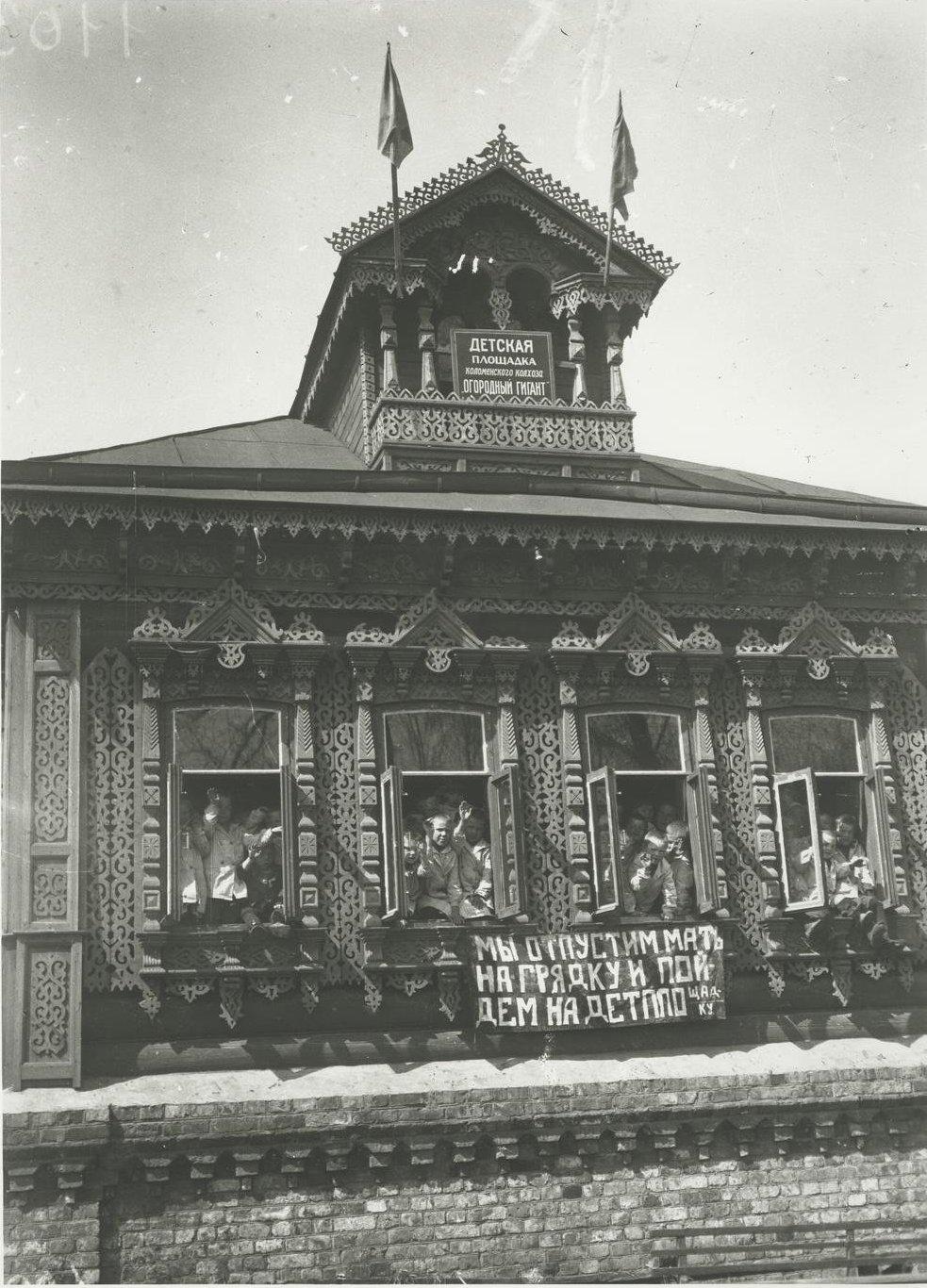 1927. Детская площадка Коломенского колхоза «Огородный гигант»