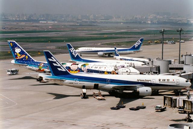 All Nippon Airways | Tokyo Haneda