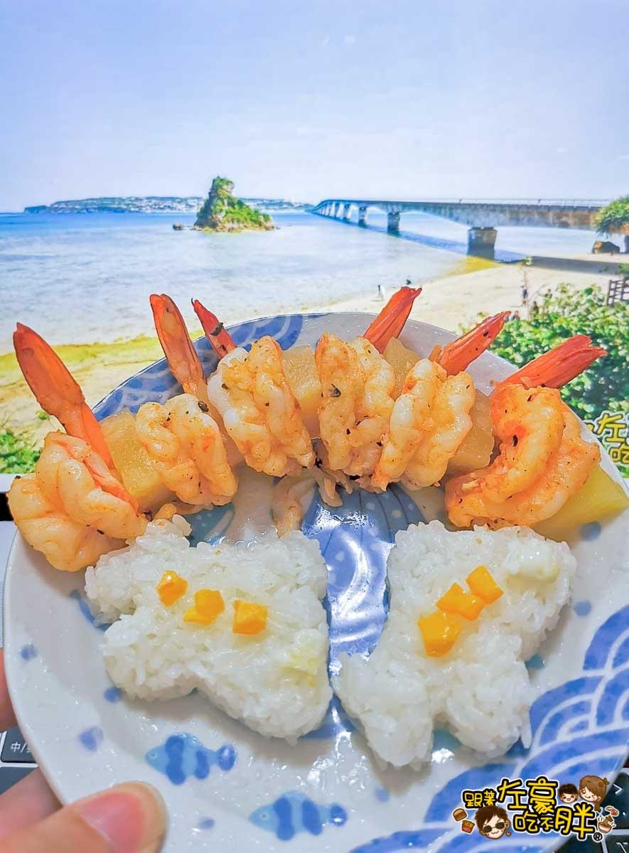 食譜 沖繩蝦蝦飯 老婆食譜 -13