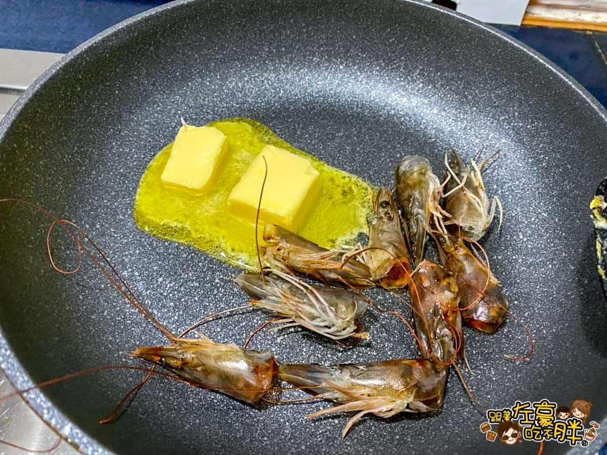 食譜 沖繩蝦蝦飯 老婆食譜 -9