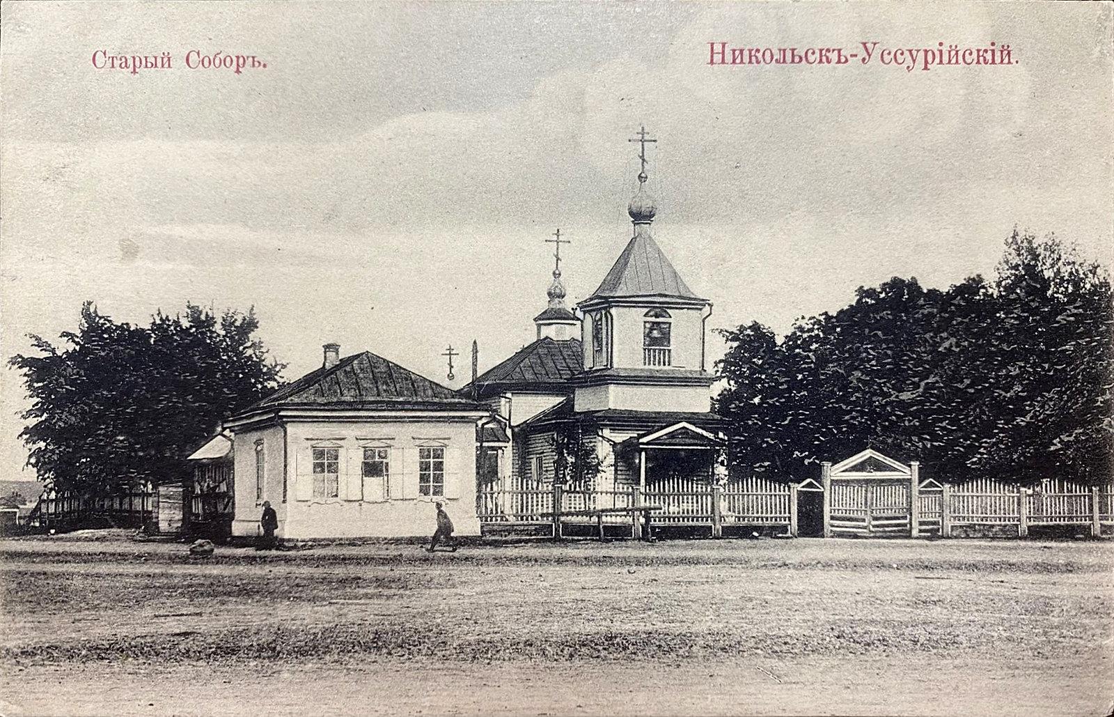 Никольско-Суйфунская церковь
