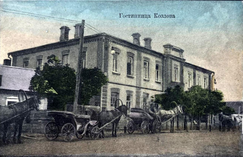 Гостиница Козлова