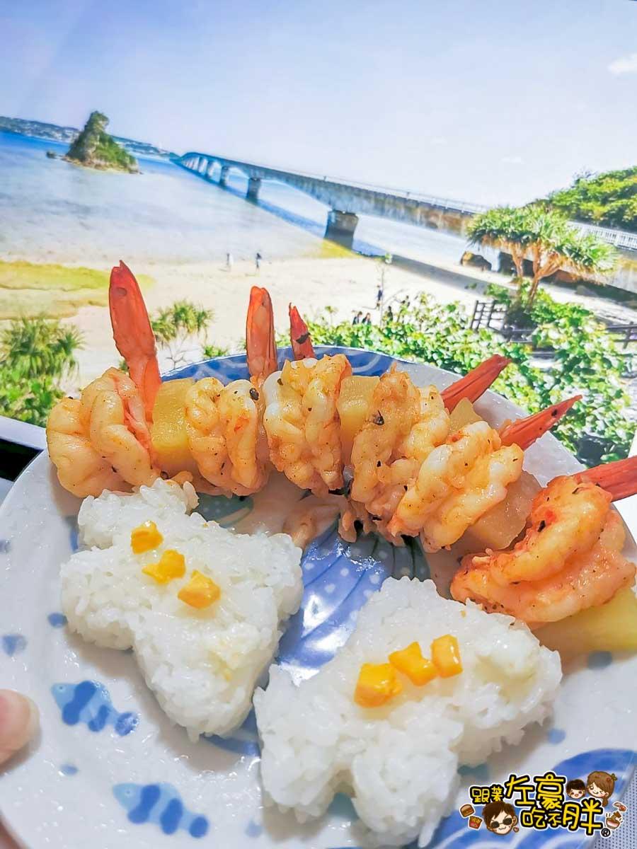 食譜 沖繩蝦蝦飯 老婆食譜 -14