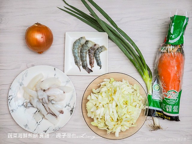 蔬菜海鮮煎餅食譜 韓式海鮮煎餅 比例 粉漿 沾醬 懶人簡單煮法