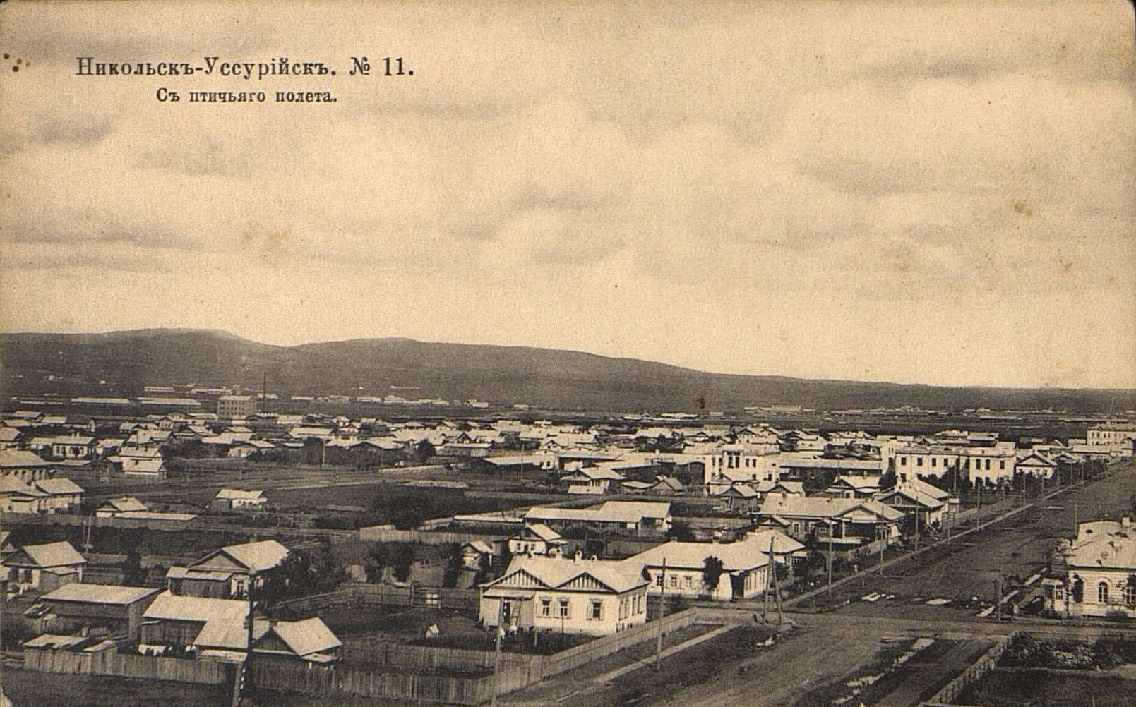 Никольск-Уссурийск с птичьего полёта