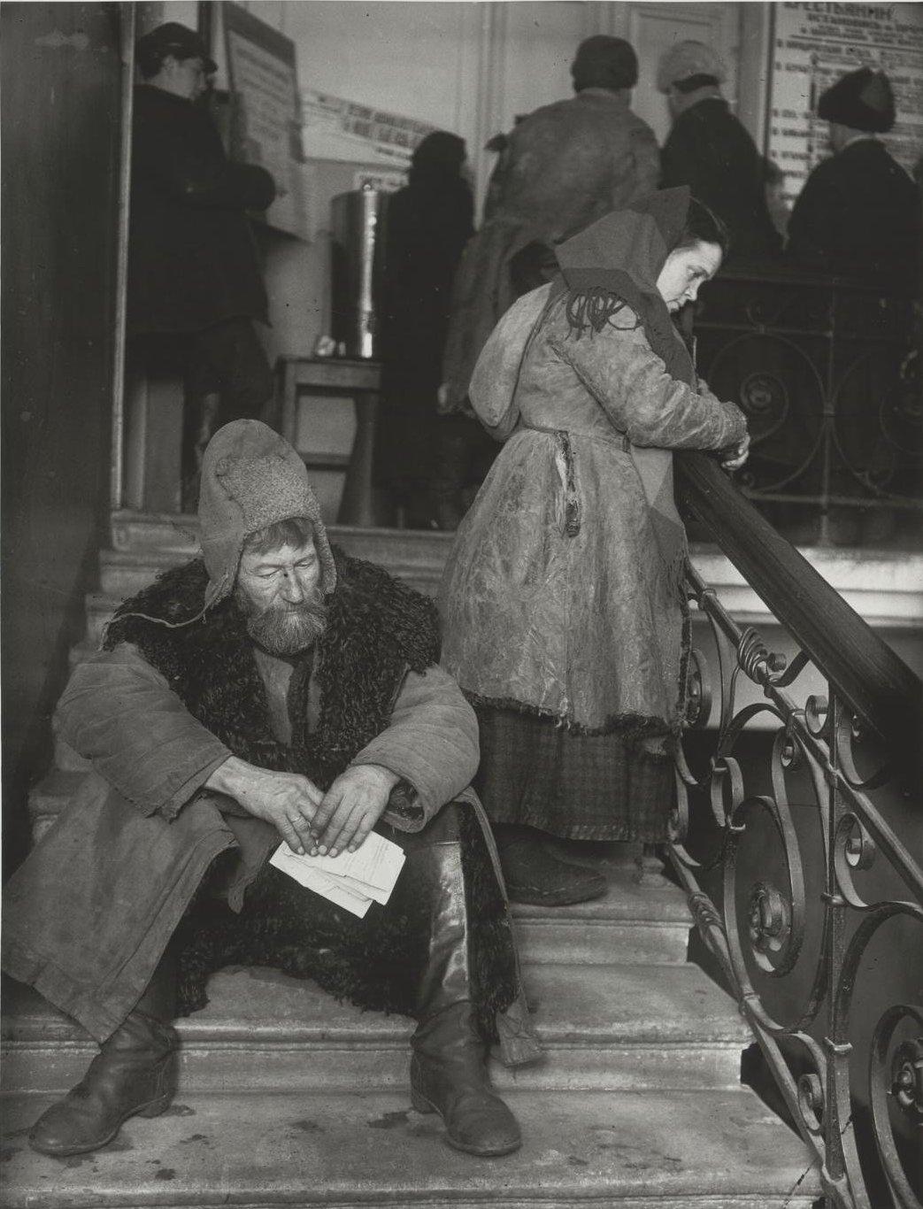 1924. Ходоки в Приемной всесоюзного старосты Михаила Калинина