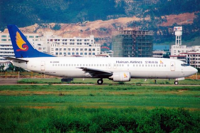Hainan Airlines | Boeing 737-400 | B-2990 | Shenzhen Baoan