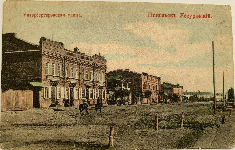 Унтербергеровская улица