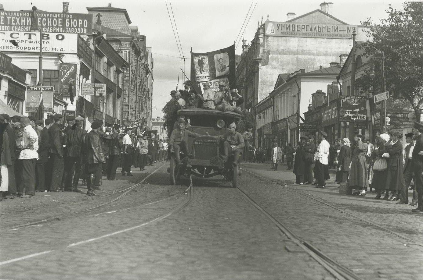 1924. Международный юношеский день (МЮД). Агитационный автомобиль на Мясницкой улице
