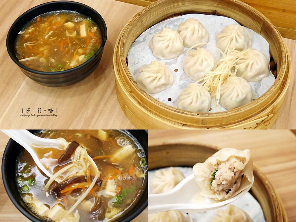 台北內湖一日遊737商圈美食餐廳小吃內湖居和熹小籠包酸辣湯 (5)