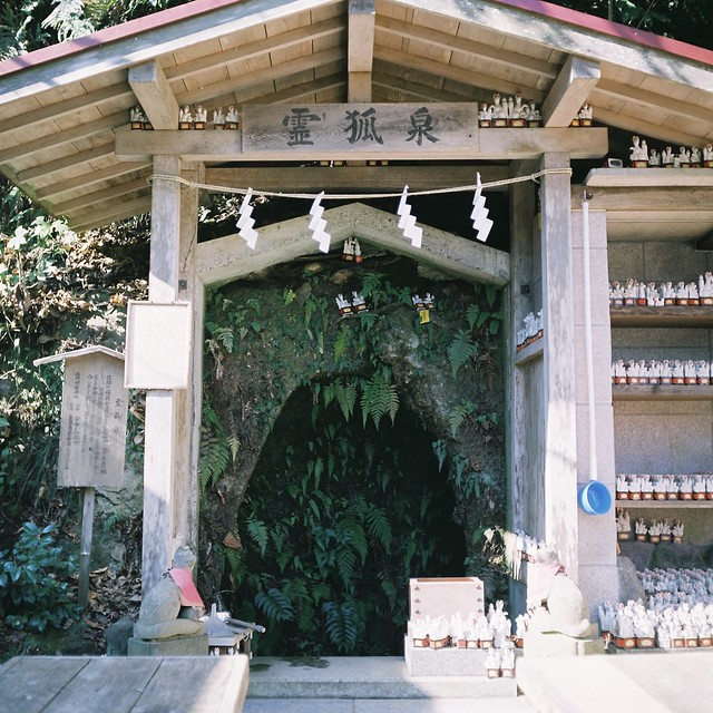 Shrine in Kamakura
