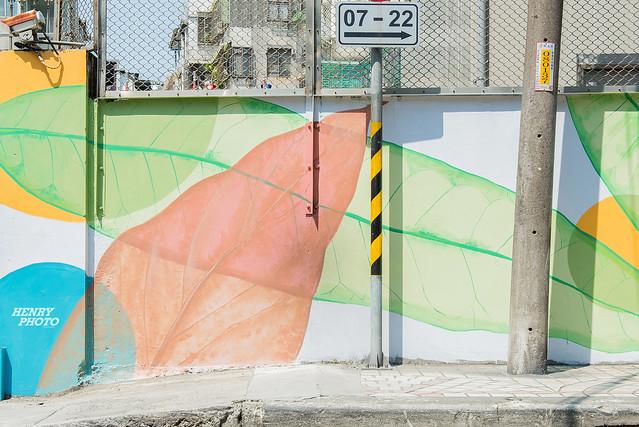 中和南工路變電所外牆彩繪