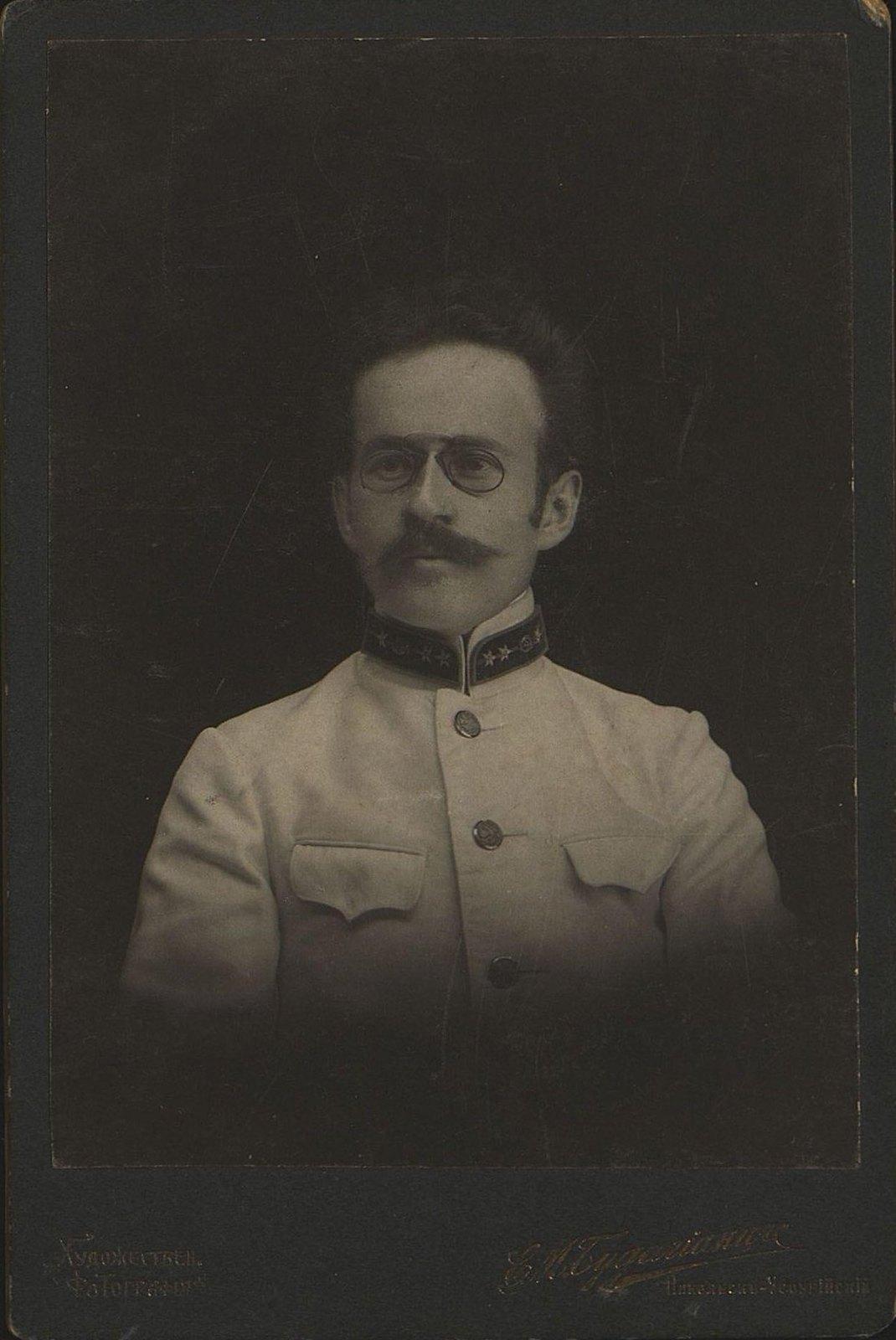 Топорков Владимир Дмитриевич, учитель. 1914