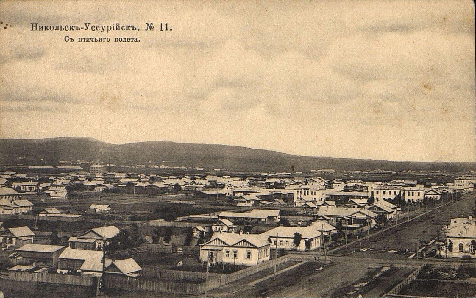 Никольск-Уссурийск с птичьего полёта.