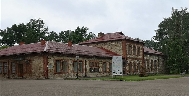 Koknese Culture House former Culture Society House in Koknese (Kokenhusen) in central Latvia. June 13, 2021