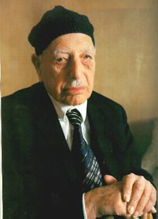 الدكتور راغب مفتاح Ragheb Moftah (14)