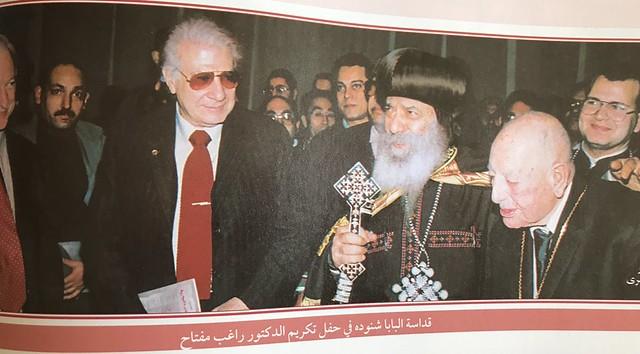 الدكتور راغب مفتاح Ragheb Moftah (9)