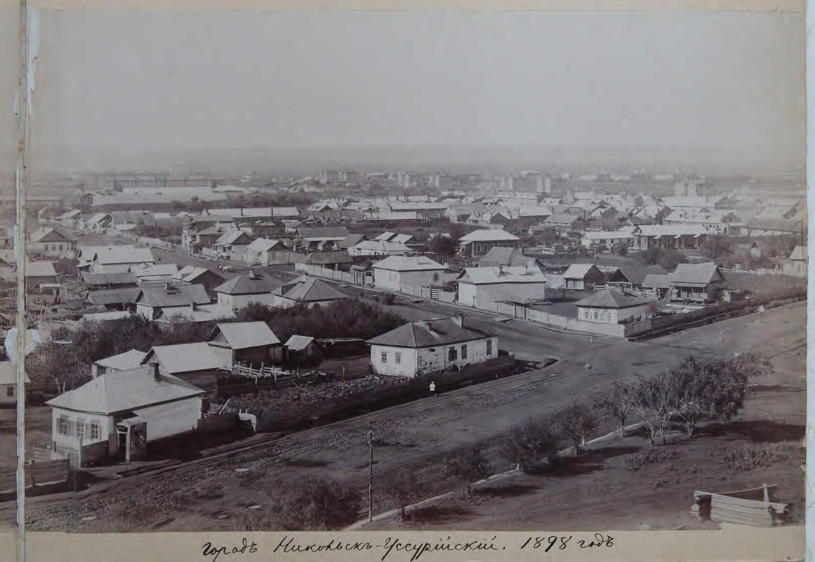 Вид с собора. 1898.