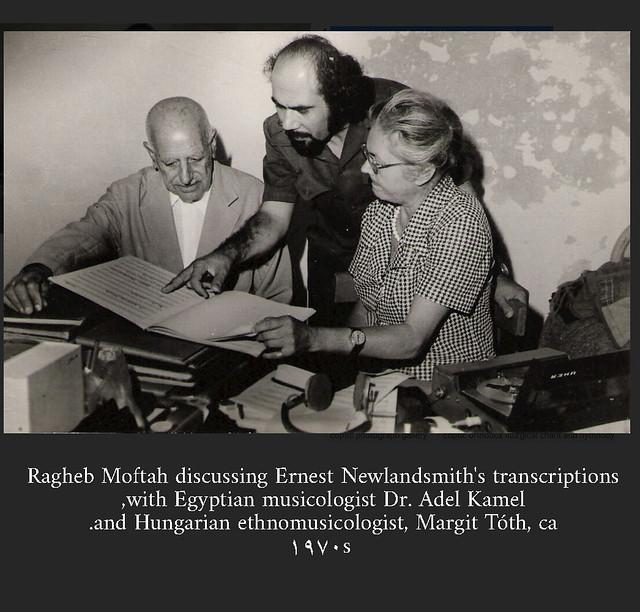 Dr Ragheb Moftah with Dr Adel Kamel